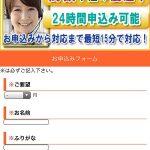 エムユーサポートは東京都港区虎ノ門2-9-11の闇金です。