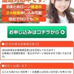 ジェイピーコールは東京都千代田区岩本町3-5-8の闇金です。