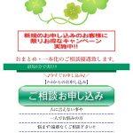 マルタカローンは東京都渋谷区千駄ヶ谷5丁目20-2 3Fの闇金です。