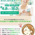 SUPは東京都渋谷区恵比寿南1-1-1 ヒューマックス恵比寿ビル8Fの闇金です。