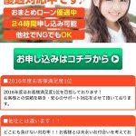 イーユーライフは東京都港区赤坂8-10-22の闇金です。