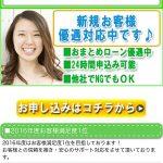 エムズコーポレーションは東京都渋谷区千駄ヶ谷5-29ー11の闇金です。