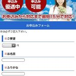 ケーユーパートナーは東京都千代田区内神田3-3-4の闇金です。