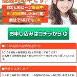 フジクリエイトは東京都港区新橋4-5-15の闇金です。