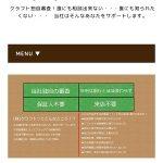 (株)クラフトは大阪府大阪市西区新町1-13-16 瀬戸松ビル6Fの闇金です。