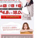 RICは東京都中央区京橋1-12-6-9Fの闇金です。