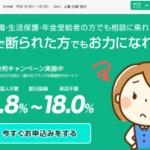 ROLは千代田区神田小川町1-15-1-8Fの闇金です。