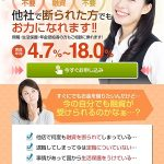 SUUは東京都品川区小山3-21-10 ARK21の闇金です。
