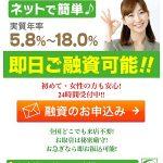 シーユーライフ(株)は東京都港区新橋3-3-13の闇金です。