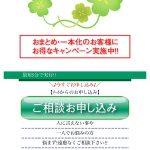 フルーキャッシュは東京都渋谷区千駄ヶ谷5丁目21-5 3Fの闇金です。