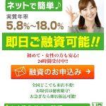 ワイシーネット(株)は東京都港区赤坂5-5-18の闇金です。