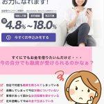 EMNOは東京都豊島区池袋2-4-2 ビラート5Fの闇金です。