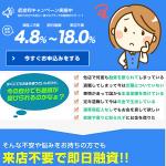 DSHは東京都品川区西五反田1-19-2 西五反田ビル11Fの闇金です。