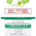 エイザは東京都台東区上野7丁目1-8の闇金です。