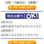 OCプランは東京都千代田区外神田1-1の闇金です。