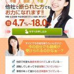 HISは東京都中央区銀座3-14-13 第一厚生館ビルの闇金です。