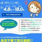 IPGは東京都千代田区丸の内1-9-1丸の内中央ビル13Fの闇金です。
