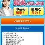 ネピアは東京都新宿区新宿4-3-17の闇金です。