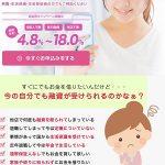 GOALは東京都渋谷区神宮前6-5-6サンポウビル2Fの闇金です。