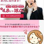 NRNは東京都千代田区丸の内2-14-1-18Fの闇金です。