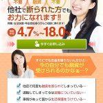 RODは東京都中央区日本橋茅場町2-5-6日本橋大江戸ビルの闇金です。