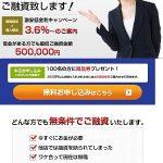 OZNは東京都港区新橋2-16-1ハローオフィス新橋の闇金です。