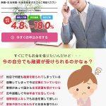 STCは東京都千代田区九段南2-4-12アビスタ九段ビル8Fの闇金です。