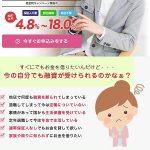 RFAは東京都世田谷区北沢1-40-6カシワサードビル2Fの闇金です。