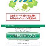 ラッシュは東京都渋谷区恵比寿1-19-19の闇金です。