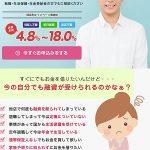 LGキャッシングは東京都千代田区内神田1-1-7 東大手ビル 4Fの闇金です。