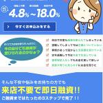 COMは東京都渋谷区渋谷1-15-4-8Fの闇金です。