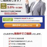 PARは東京都中央区日本橋室町2-4-3日本橋室町ビル3Fの闇金です。