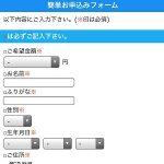 マスターは福岡県福岡市博多区美野島1-9-1の闇金です。