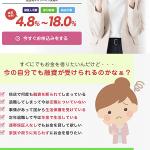アプリコットは東京都世田谷区中町4-14-11サンライズ世田谷1Fの闇金です。