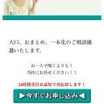 エーシーローンは東京都新宿区西新宿1-3-5の闇金です。