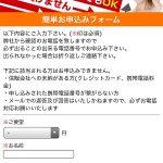 ビジネスは東京都新宿区新宿5-2-3の闇金です。