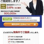 SNWは東京都中央区茅場町2-8-7茅場町サウスビルディング7Fの闇金です。