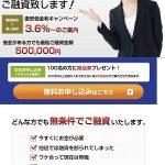 PRSは東京都千代田区丸の内1-1-1パレスビルの闇金です。