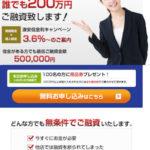 BYAは東京都港区南青山3丁目10-3リビエラ南青山3Fの闇金です。
