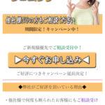 フロムフリーは東京都千代田区内神田3-7-5の闇金です。