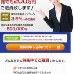 ACLは東京都新宿区新宿5-10-1第2スカイビル7Fの闇金です。