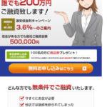 LSAは東京都渋谷区千駄ヶ谷5-21-8代々木第10下田3Fの闇金です。