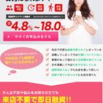netは東京都中央区八重洲1-8-17の闇金です。
