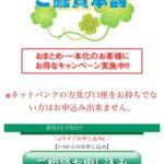 ご融資本舗は東京都渋谷区恵比寿1-19-19の闇金です。