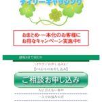 デイリーキャッシングは東京都台東区上野7丁目1-8の闇金です。