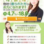 SHKは東京都港区芝浦1-9-7おもだかビルの闇金です。