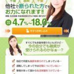 PCSは東京都千代田区内神田2丁目8-4山田ビルの闇金です。