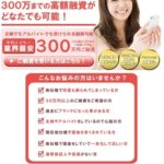 GTWは東京都港区新橋2-11-7の闇金です。