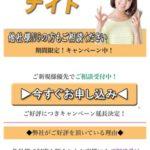 ナイトは東京都千代田区内神田3-7-5の闇金です。