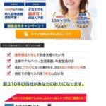 JKOMは品川区西五反田1-1-8の闇金です。